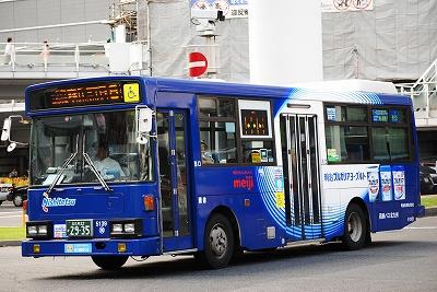 20120805 (28)