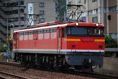 20120806 (1)