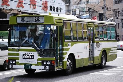 20120806 (15)