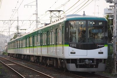 20120810 (22)
