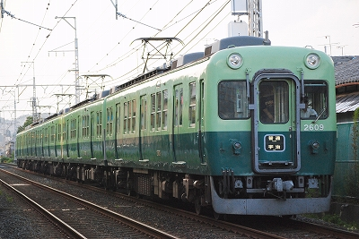 20120810 (21)