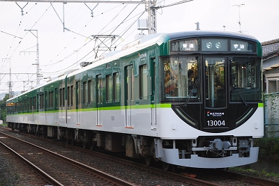 20120810 (24)