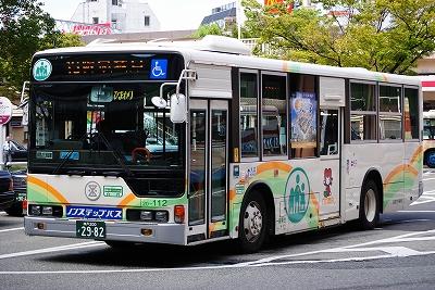 20120915 (6)
