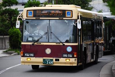 20121004 (2)