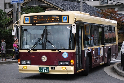 20121004 (1)