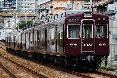 20121004 (11)