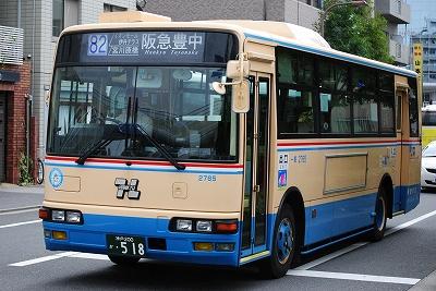 20121004 (9)