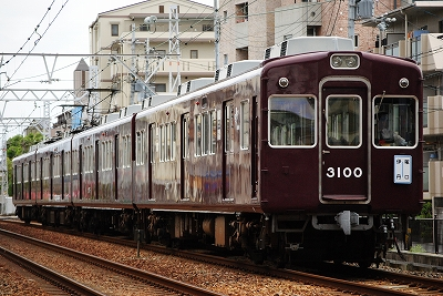 20121004 (14)