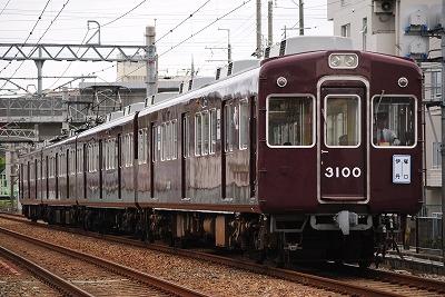 20121004 (12)
