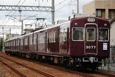 20121004 (13)