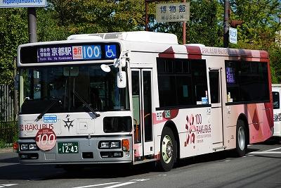 20121009 (7)
