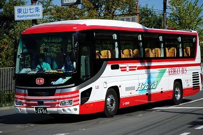 20121009 (6)