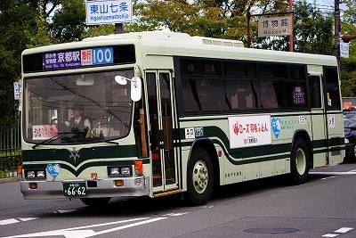 20121009 (12)