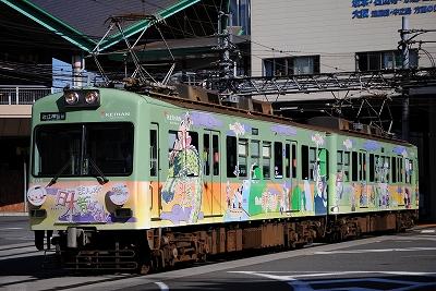 20121009 (31)