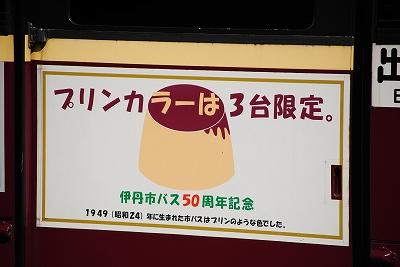 20121021 (8)
