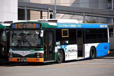 20121021 (6)