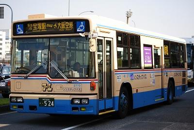 20121021 (19)