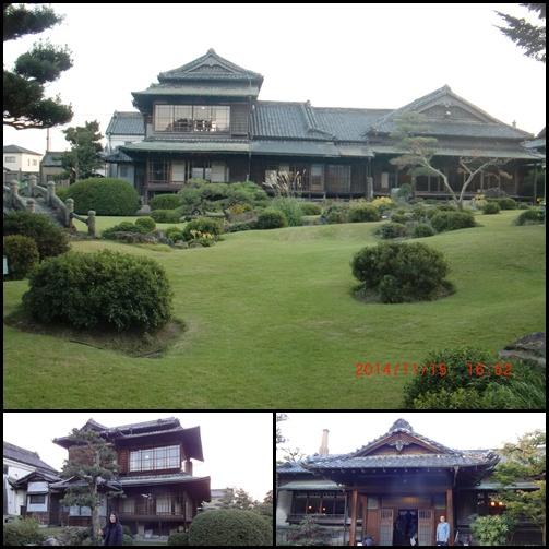 002 伊藤邸