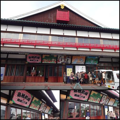 004 嘉穂劇場