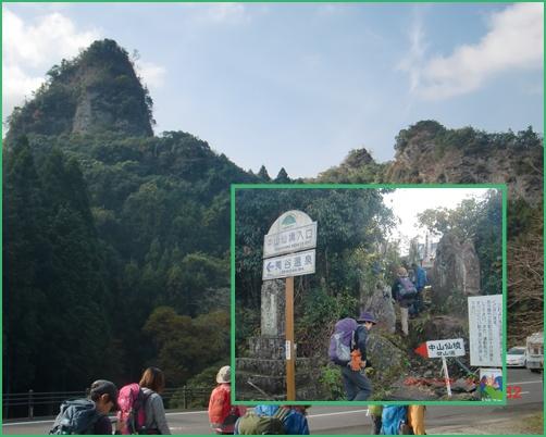 003 登山口へ