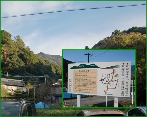 003 津波戸山
