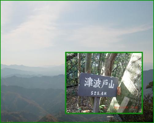 010 津波戸山