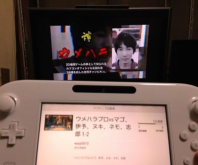 s-WiiU2.jpg