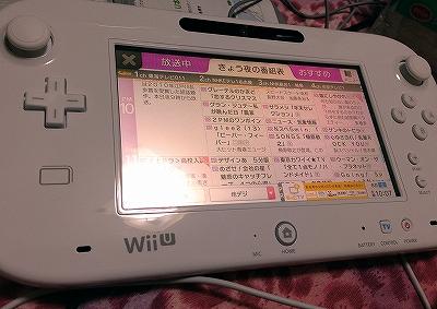 s-WiiU3.jpg
