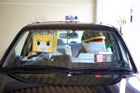 日本タクシー