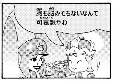 やなな-DS4