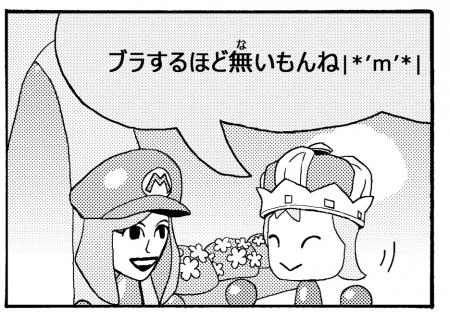 やなな-DS2