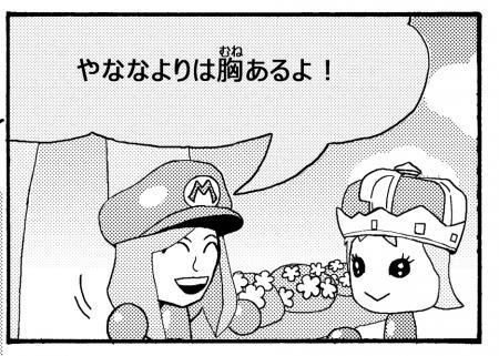 やなな-DS3