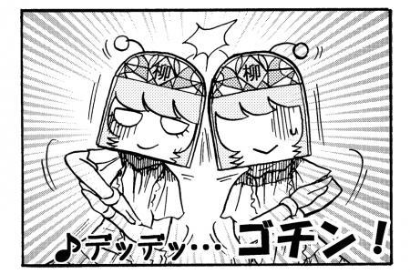 やななーダンス3