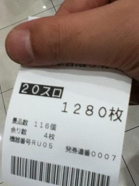 IMG_1054.jpg
