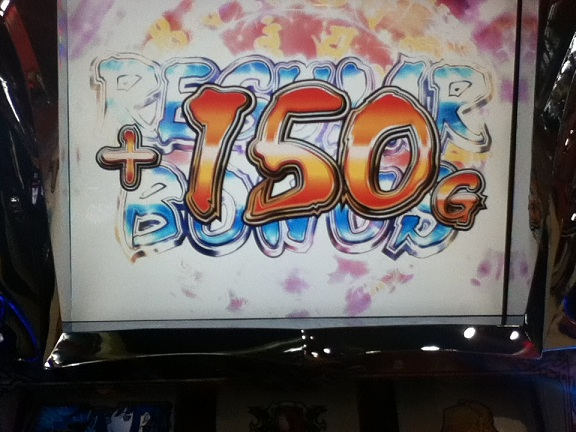 IMG_1903.jpg