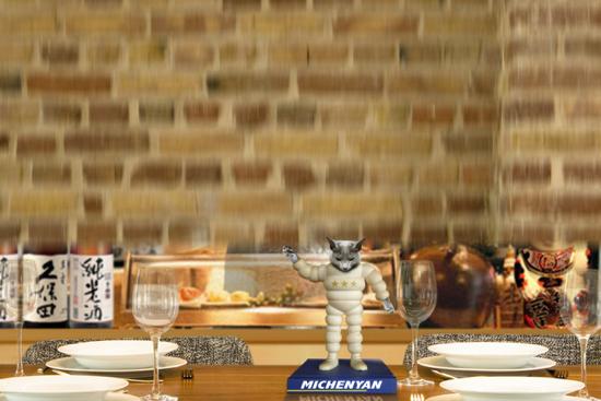 レストラン32