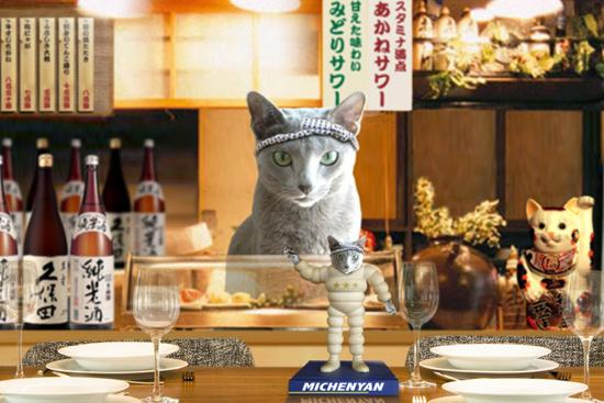 レストラン33