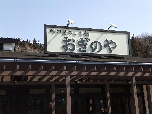 DSCF7887.jpg