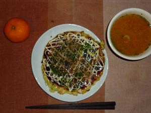 お好み焼き,トマトスープ,みかん
