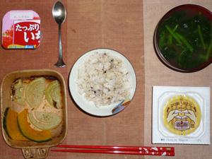 胚芽押麦入り五穀米,納豆,焼き野菜(カボチャ,玉葱),ほうれん草のおみそ汁,ヨーグルト