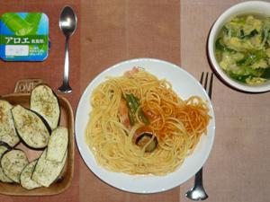 スパゲティメランザーネ,焼き茄子,もやしと玉子の中華スープ,ヨーグルト