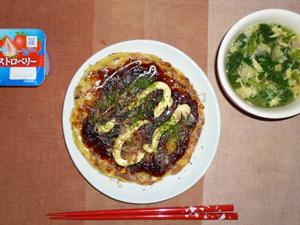 お好み焼き,ほうれん草の中華スープ,ヨーグルト