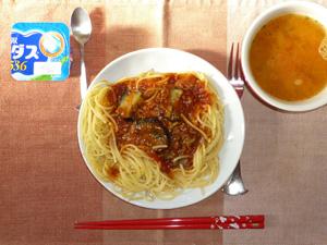 茄子入りミートソーススパゲッティ,トマトスープ,ヨーグルト