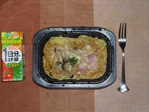 フィットチーネ・キノコとベーコンカルボナーラソース,野菜ジュース