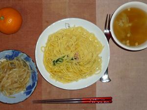スパゲティカルボナーラ,蒸しもやし,オニオンスープ,みかん