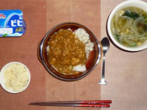 スパイシービーフカレーライス,マッシュポテト,玉葱とほうれん草のスープ,ヨーグルト
