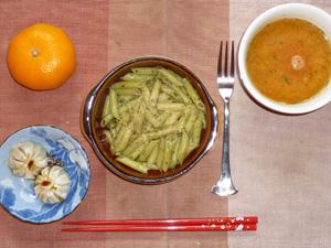 ペンネジェノベーゼ,小龍包×2,トマトスープ,みかん