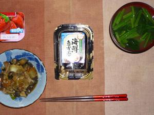 海鮮恵方巻き,きのこと野菜の餡かけ,ほうれん草のおみそ汁,ヨーグルト