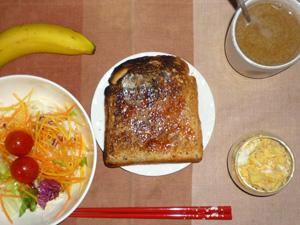イチゴジャムトースト,ひき肉入りスクランブルエッグ,サラダ,バナナ,コーヒー