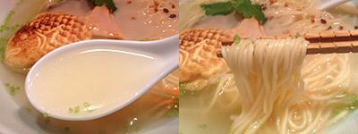 鯛スープ麺